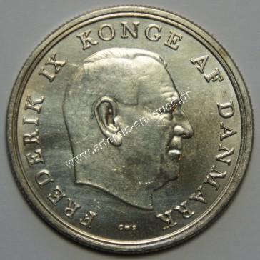 5 Kroner 1964 Δανία