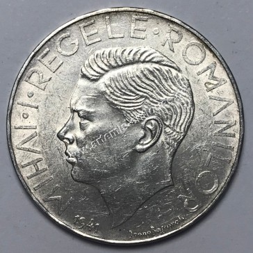 500 Lei 1941 Romania