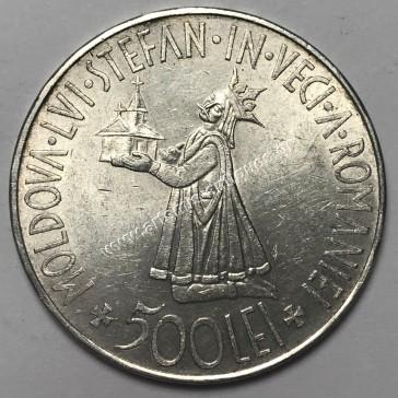 500 Λέι 1941 Ρουμανία