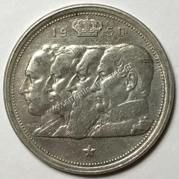 100 Φράγκα 1950 Βασιλείς Βέλγιο