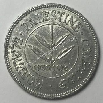 50 Mils 1935 Palestine