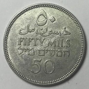 50 Μιλς 1935 Παλαιστίνη