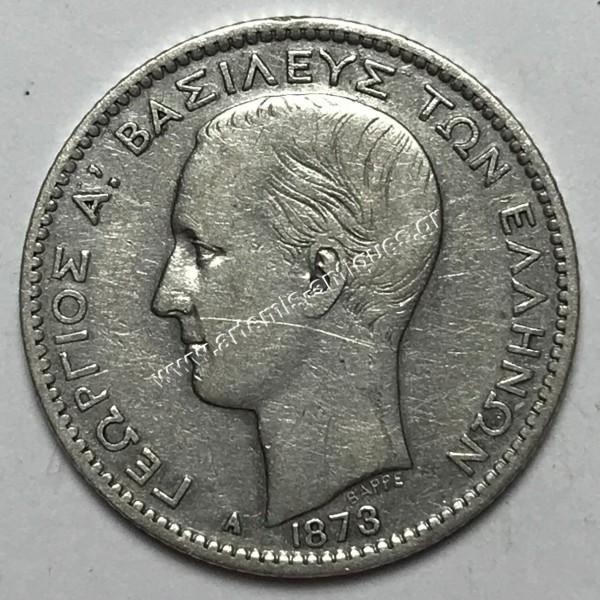 1 Drachma 1873