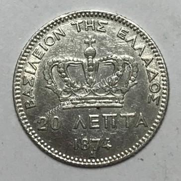 20 Lepta 1874