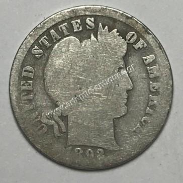 10 Σεντς 1892 Ο Μπάρμπερ