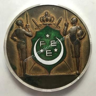 Abdel Cader F.E.E 1934