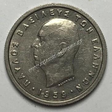1 Drachma 1959