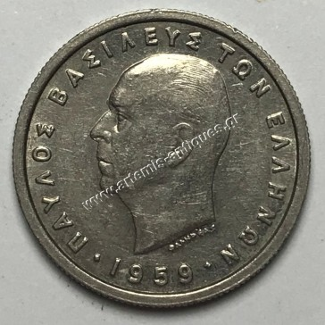 1 Δραχμή 1959