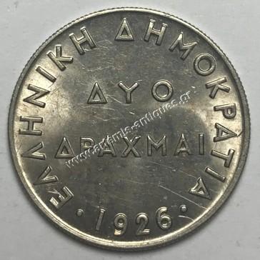 2 Drachmas 1926