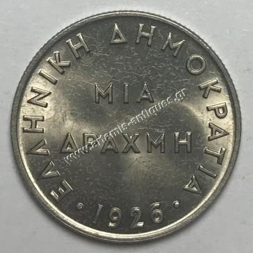 1 Drachma 1926