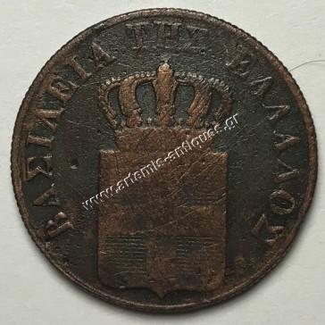 10 Λεπτά 1837