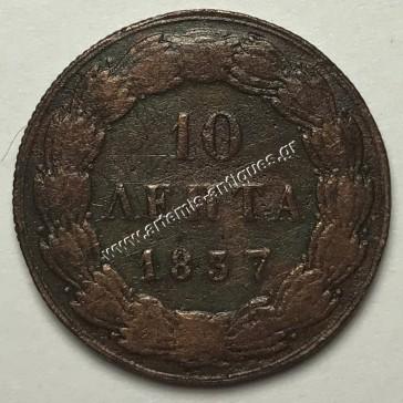 10 Lepta 1837