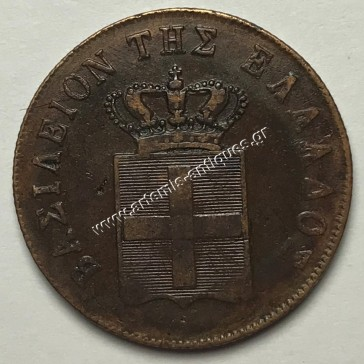 10 Lepta 1850