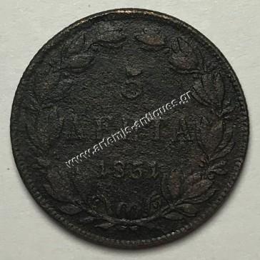5 Λεπτά 1851
