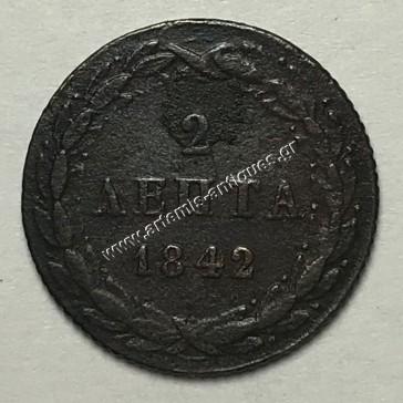 2 Lepta 1842