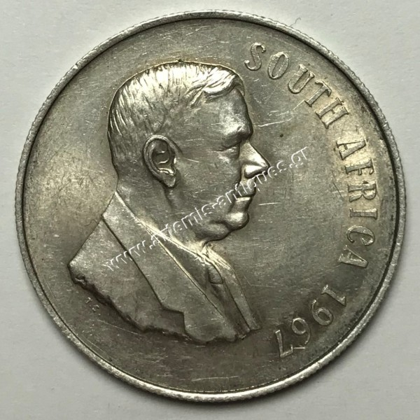 1 Rand 1967 South Africa