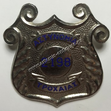 Greek Traffic Police Badge