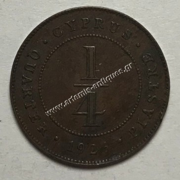 1/4 Piastres 1926 Κύπρος