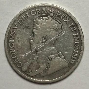 9 Piastres 1913 Cyprus