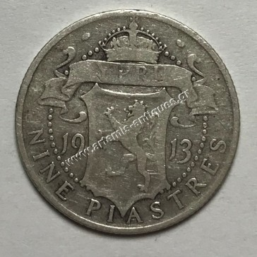 9 Piastres 1913 Κύπρος