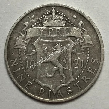9 Piastres 1921 Κύπρος