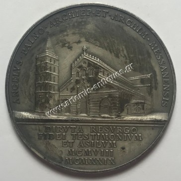 Messina Cathedral 1929 Medal
