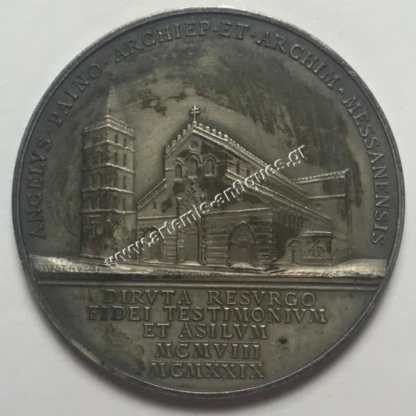 Καθεδρικός Ναός Μεσίνα 1929 Μετάλλιο