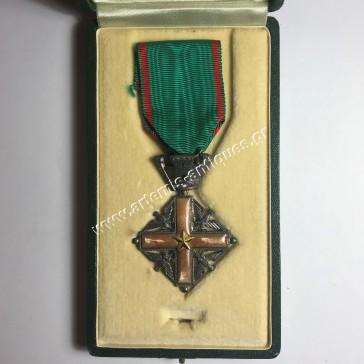 Ιππότης του Τάγματος Αξίας - Ιταλία