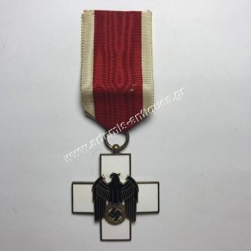 Μετάλλιο Κοινωνικής Πρόνοιας 3ης Τάξης