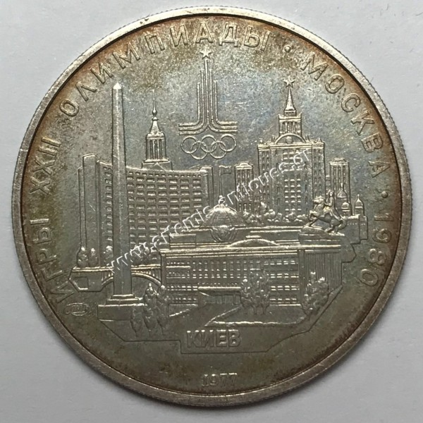5 Rubles 1977 USSR