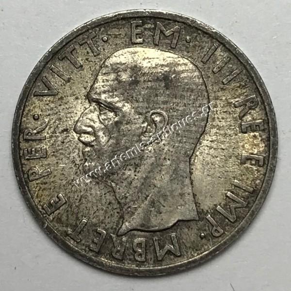 5 Lek 1939 Αλβανία