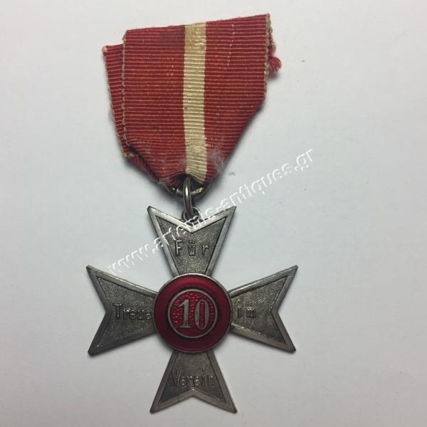 10 Χρόνια Πιστή Συμμετοχή Μετάλλιο Γερμανία