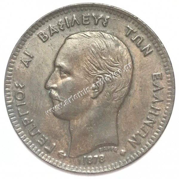 5 Lepta 1878 OVOLOS