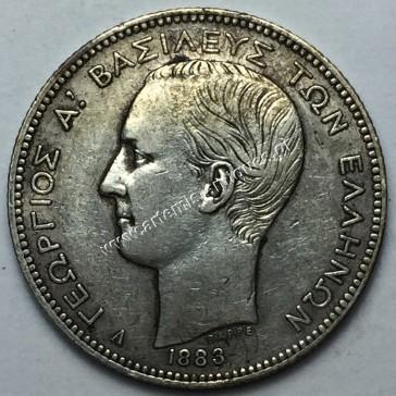 2 Drachmas 1883