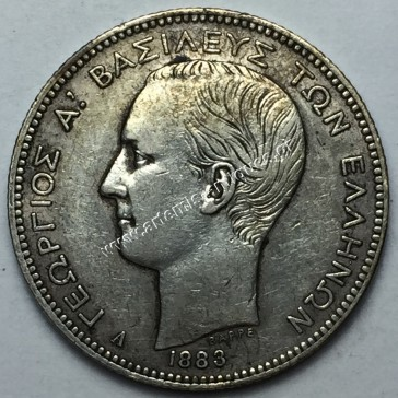 2 Δραχμές 1883