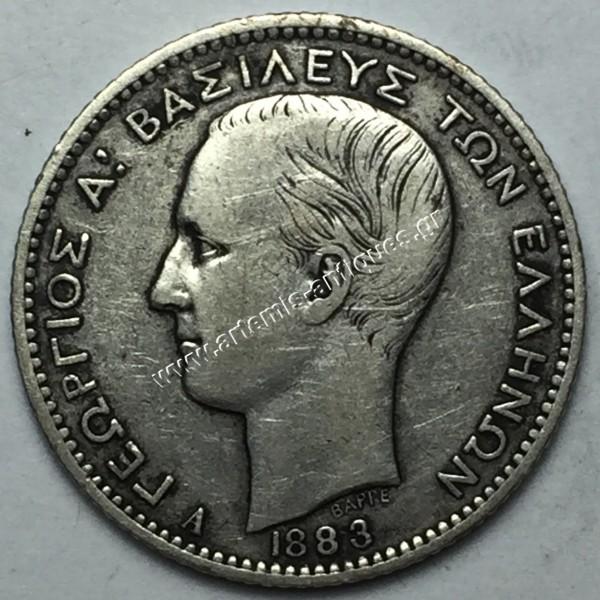 1 Δραχμή 1883