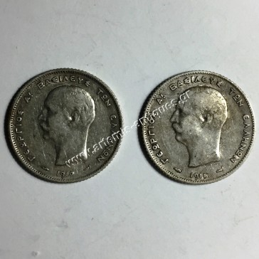 1 Drachma 1910 and 1911