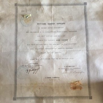 Greek University Degree in Law 1917