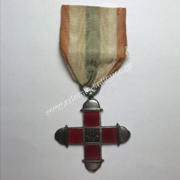 Σταυρός 7ου Βασιλικού Στρατού Ιταλία