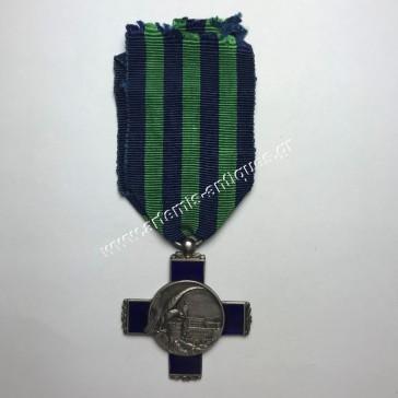 Ασημένιος Σταυρός 7ου Βασιλικού Στρατού Ιταλία