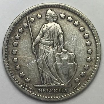 1 Φράγκο 1928 Ελβετία