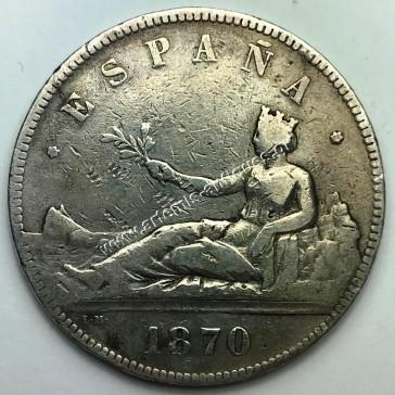 5 Pesetas 1870 Provisional Goverment Spain