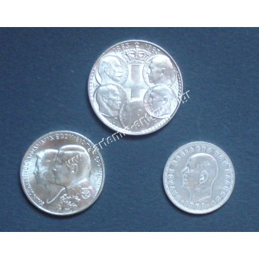 Silver coin set of Greek kings