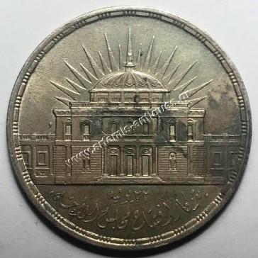 25 Qirsh / Piastres 1376/1957 Αίγυπτος