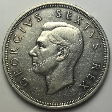 5 Σελίνια 1950 Ν.Αφρική
