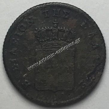 2 Λεπτά 1851