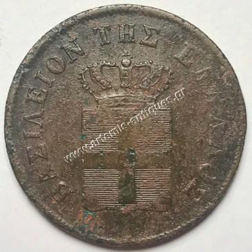 10 Λεπτά 1848