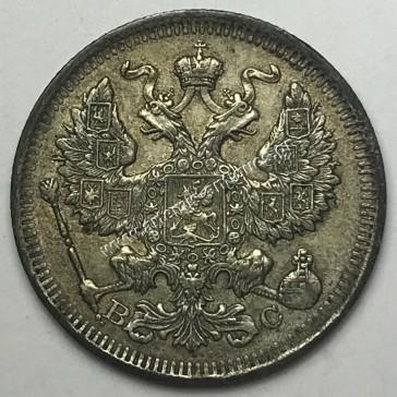 20 Kopeks 1916 Ρωσία
