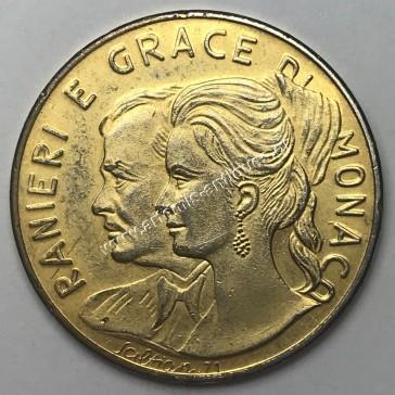 Ρενιέ και Γκρέις του Μονακό 1971