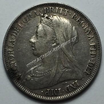 1 Shilling 1896 Ηνωμένο Βασίλειο